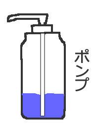 Pomp_2