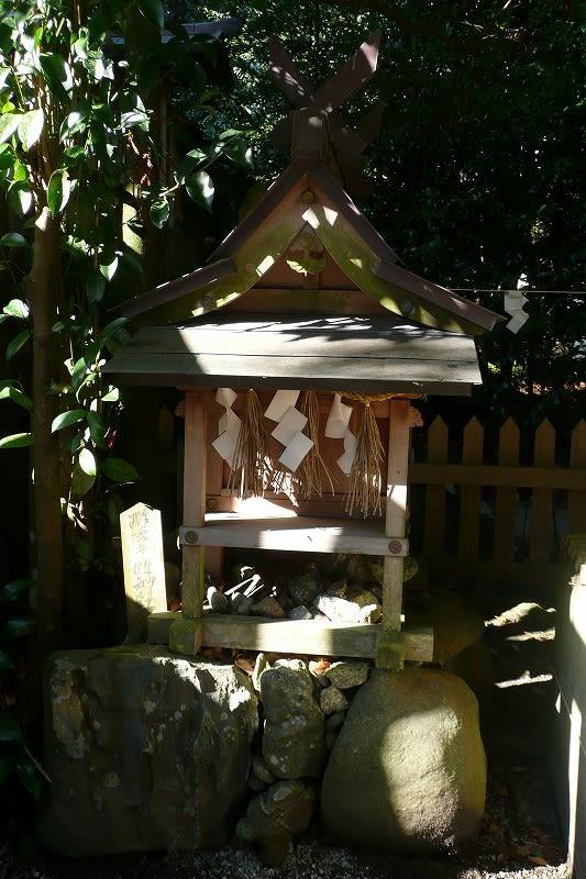 四社神社倭姫社