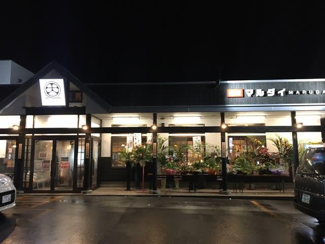 弘前市 ラーメン屋 バイト