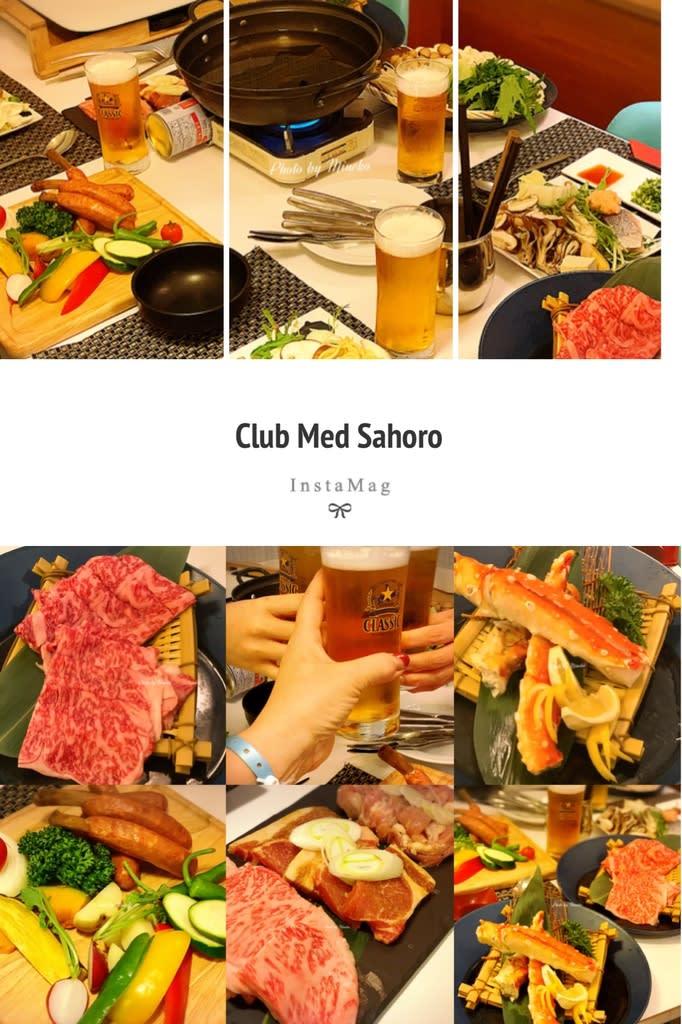 CClub Med 北海道Sahoro(クラブメッド北海道サホロ)スキーリゾートを楽しむ旅9☆スペシャルレストランMINA MINAで蟹しゃぶと焼き肉 - コダワリ女のひとりごと(Minettyの旅とグルメ)
