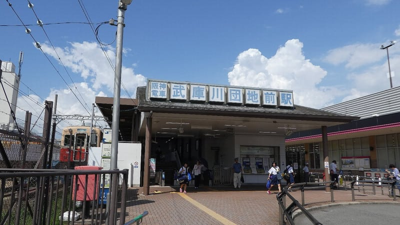 終点 武庫川団地前駅 阪神電気鉄...