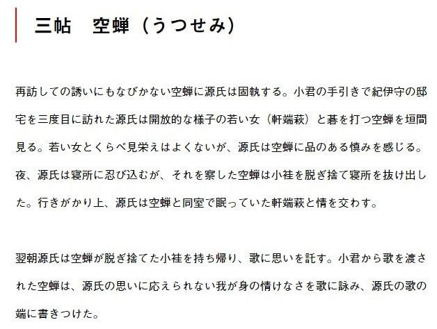 物語 訳 源氏 現代 語