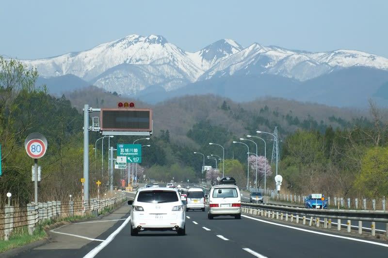 四方山(宮城県角田市) - 山とハナウタ