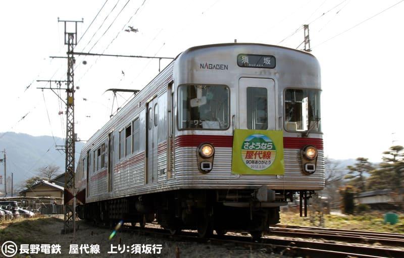 20130330a5