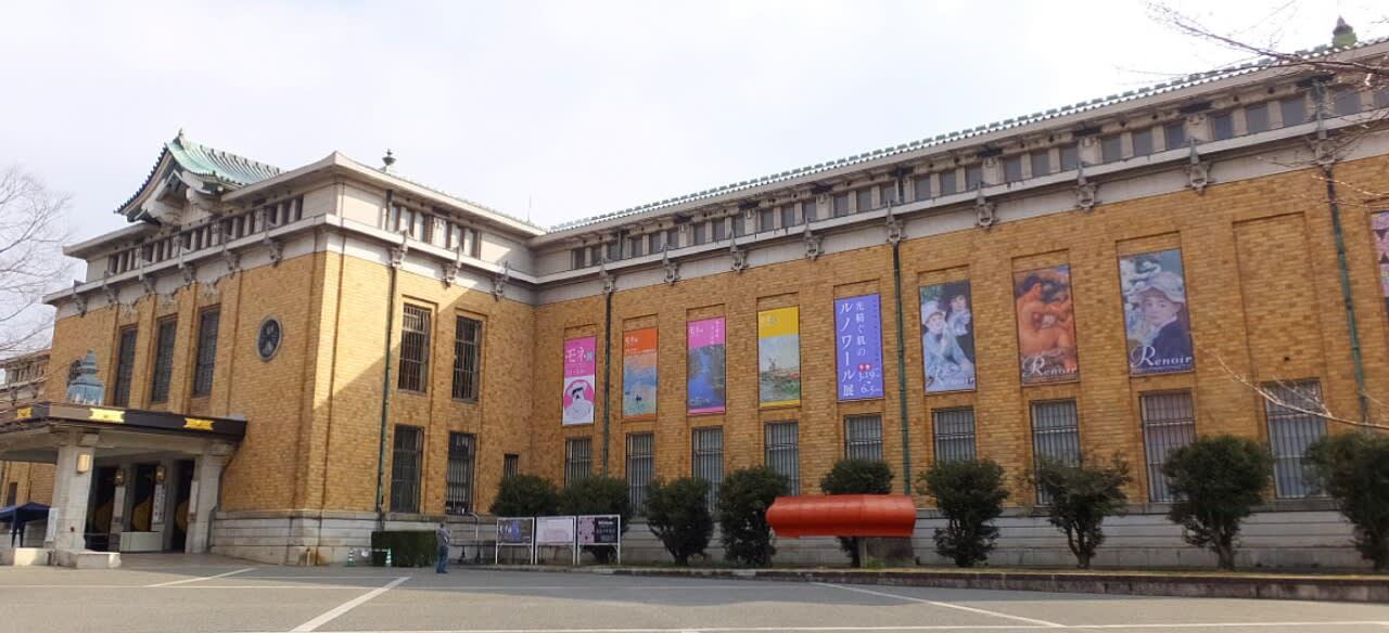 モネ展』京都市美術館 - 京都で...