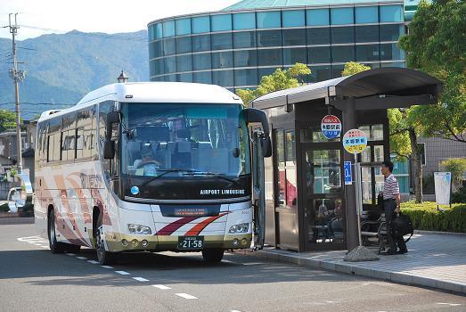 若狭本郷駅に発着する路線バス -...