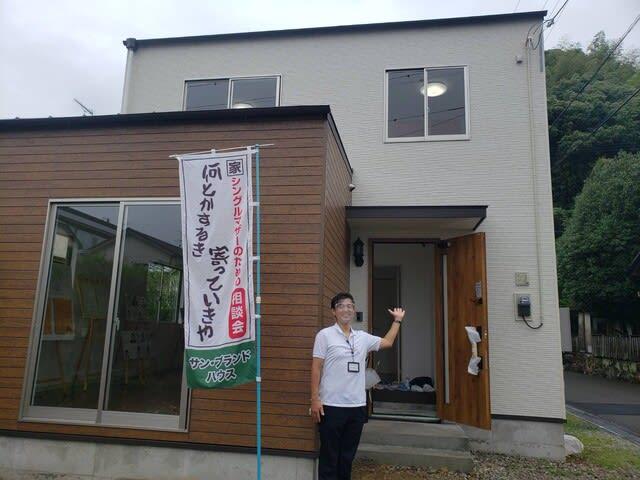 高知市横浜にて開催しているサンブランドハウス高知東店の新築完成見学会の様子です。   高知・岡山で新築一戸建てを建てるならサン・ブランドハウス