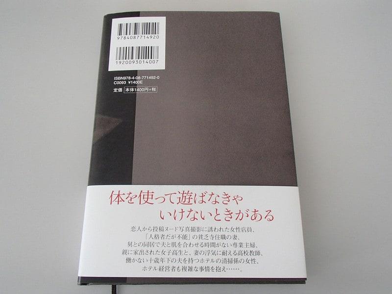 P8010669