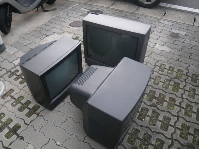 テレビ 処分 ブラウン管