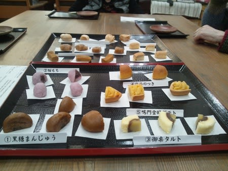和菓子バイキング♪ - よかよか倶楽部の余暇日誌