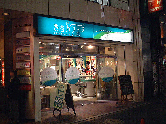 渋谷 カフェ 喫煙