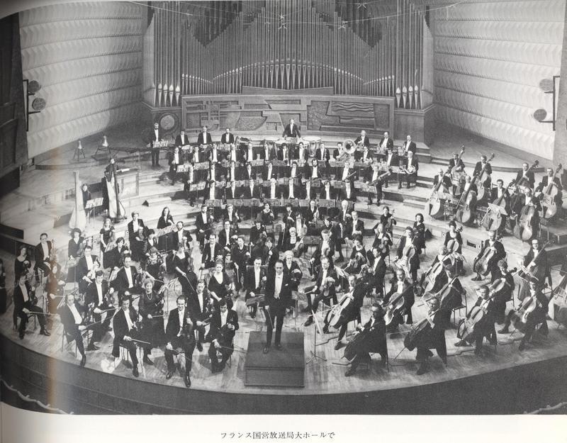 947- フランス国立管弦楽団来日 ...