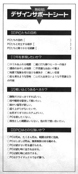 https://blogimg.goo.ne.jp/user_image/64/1e/93847deb5f92968d23c6a42ae7156f8a.jpg?random=1e3b0ab6f34ba9a44b8ebe4a2169de54