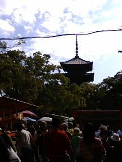東寺の弘法市に来ています。