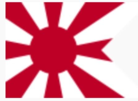 代将旗 - HB 海軍クラブ
