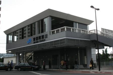 JR西日本 安芸阿賀駅 - 一日一駅