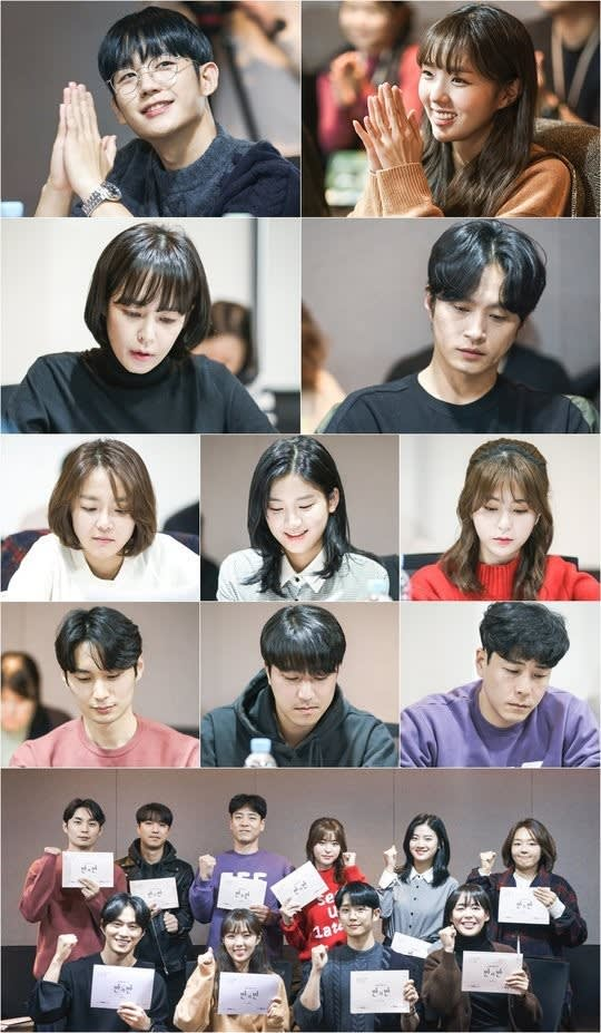 半分 の 半分 韓国 ドラマ