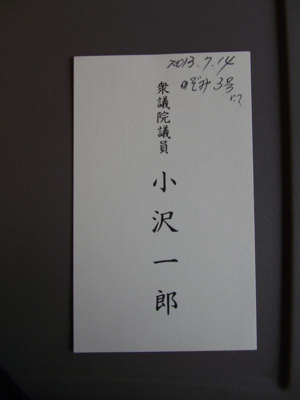 Dscf9532