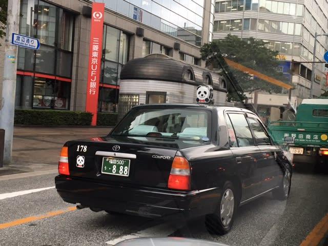 タクシー パンダ