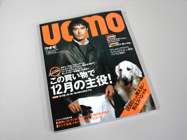 Uomo_01