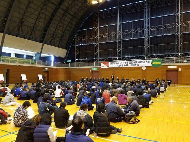 2015年 年間予定 - 埼玉県所沢市少年野球 ...