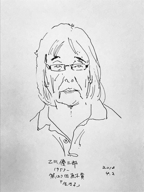 20180402 乙川優三郎 - 日々手描