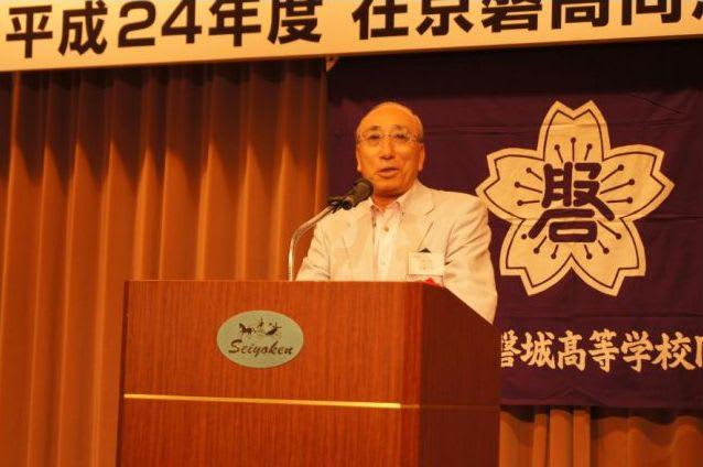 Zaikyo201213