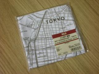 東京の地図が英語で書かれていて、地図好きの私にはたまらない~~