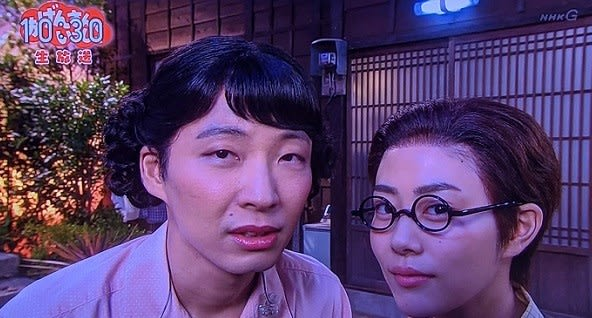 お げん さん 2019 再 放送