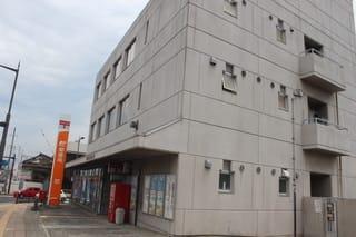 ぶらり旅・海南郵便局(和歌山県...