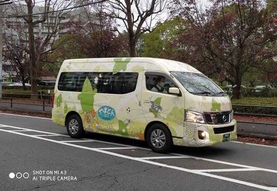 やまとんGO」2020年4月1日ダイヤ改正(大和市コミュニティバス) - (新 ...