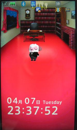 2009年4月。ひつじの執事室をモチーフにした待ち受け画像を設定