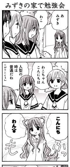 Shisetsu_hanano_jyoshikaikan_01_p_2