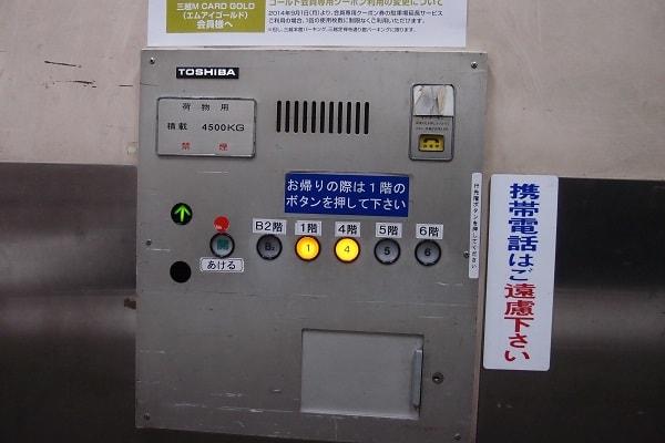 『仙台のモモンガの写真ブログ』