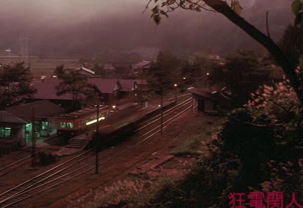 七谷暮色 蒲原鉄道の想い出より - 狂電関人の写真庫