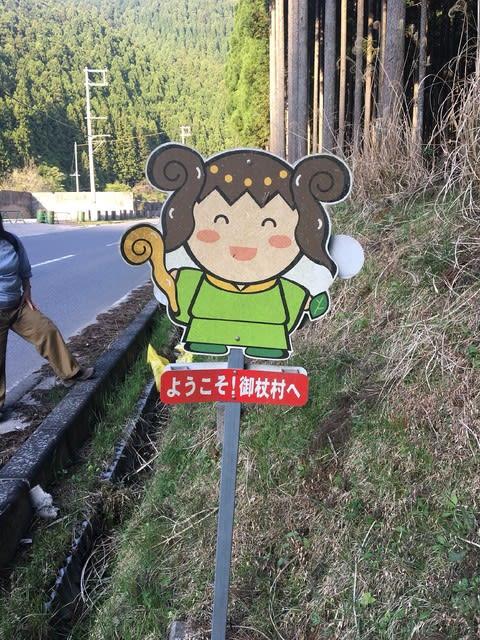 山中智恵子と過ごす会 合宿②御杖・神末 - きんいろなみだ日記