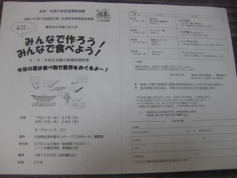 2010_002