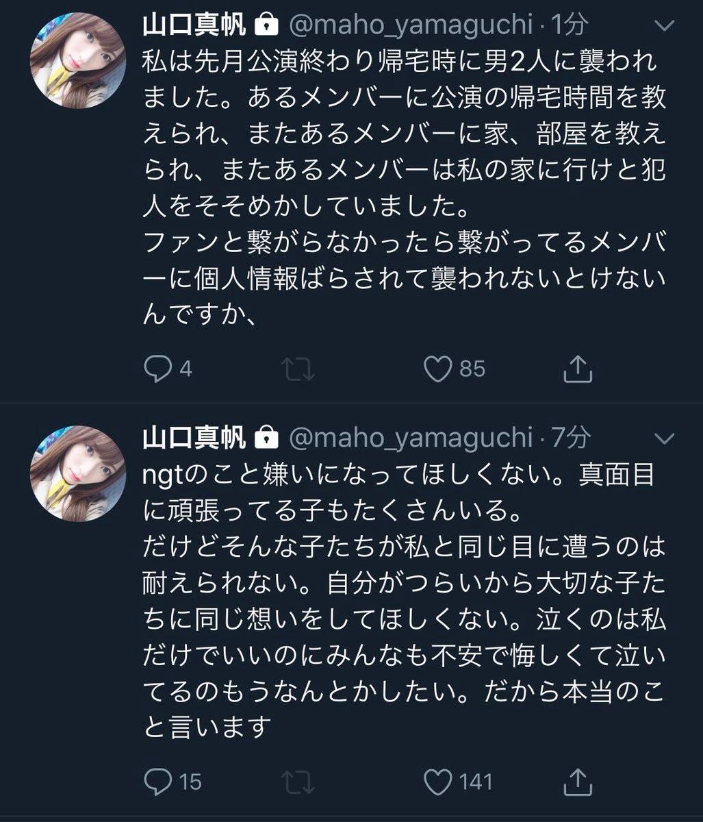 https://blogimg.goo.ne.jp/user_image/64/f0/f07fbf219e6c7791d1c3fdb79b38f084.jpg