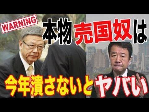沖縄・那覇の「詐欺」おすすめ弁護士一覧|無料相 …