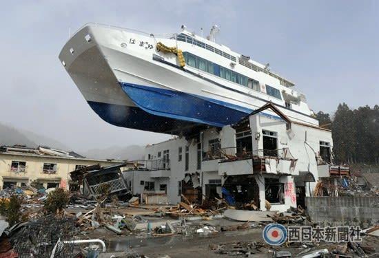 東日本大震災など