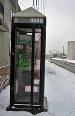 公衆 受話器 二 電話 つ