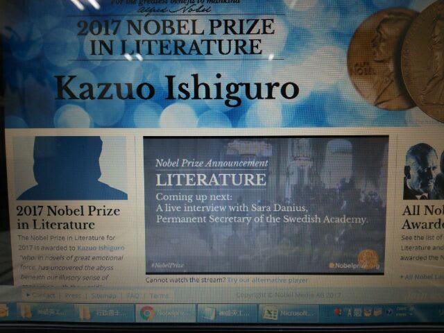 2017年ノーベル文学賞は「カズオ...