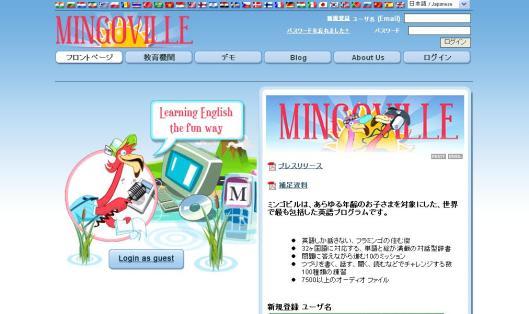 2008年8月のブログ記事一覧-秋木涼風居士の学びの旅