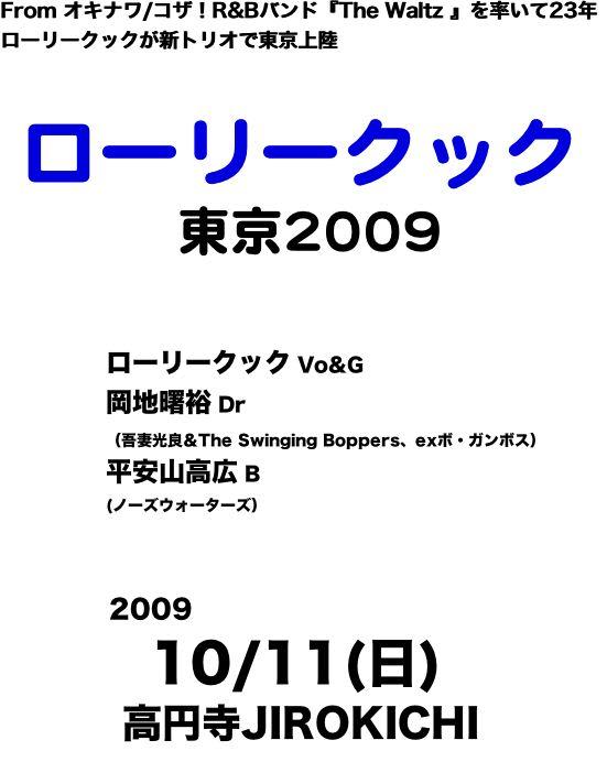 2009_2