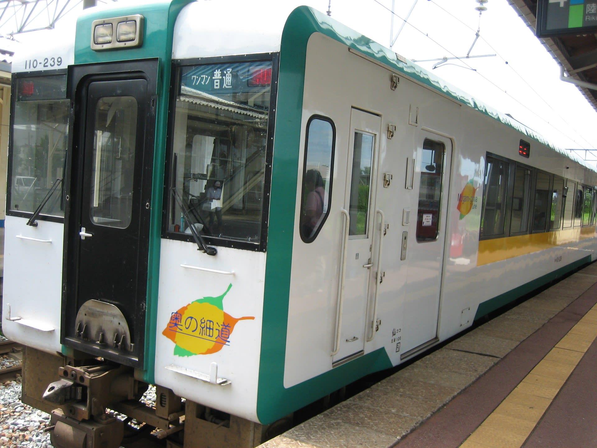山形新幹線庄内延伸に投稿続く