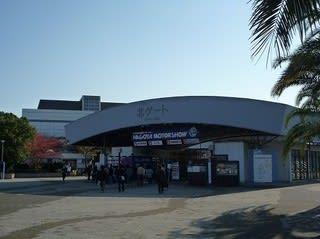 開催概要|第21回 名古屋モーターショー【  …