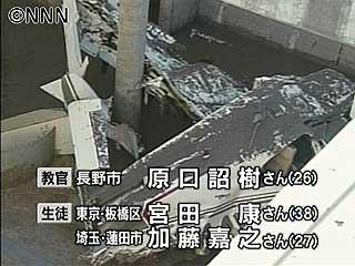 遺体 日航 坂本 機 事故 墜落 九