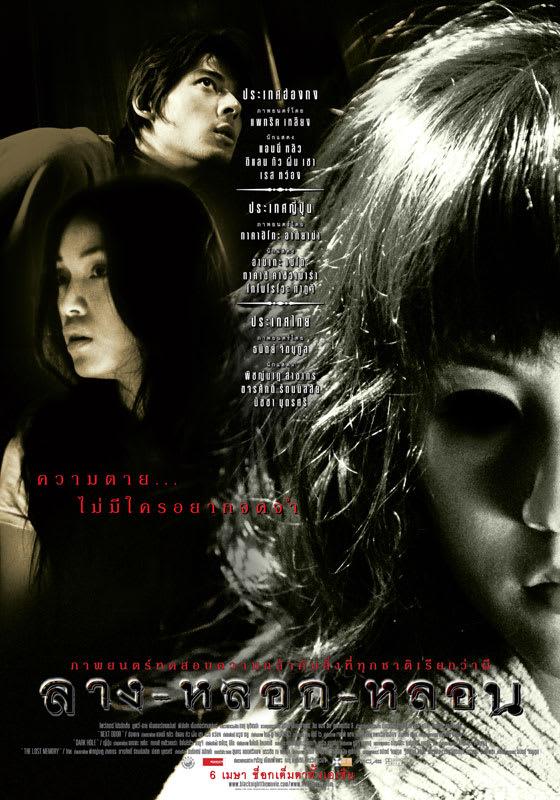 タイ映画 & アジアな毎日  Thai Movie & Asia Entertainment Diary