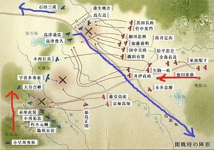 sekigahara0