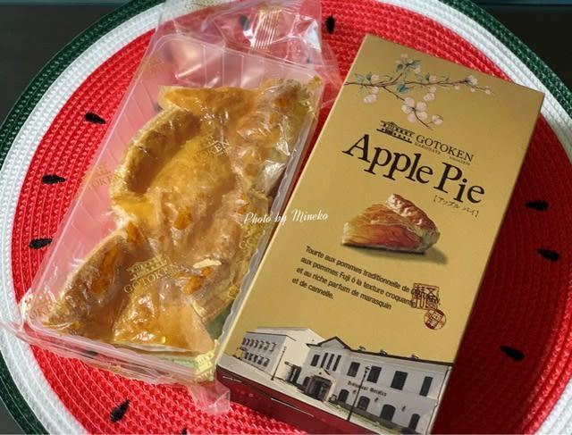 パイ アップル 五島 軒